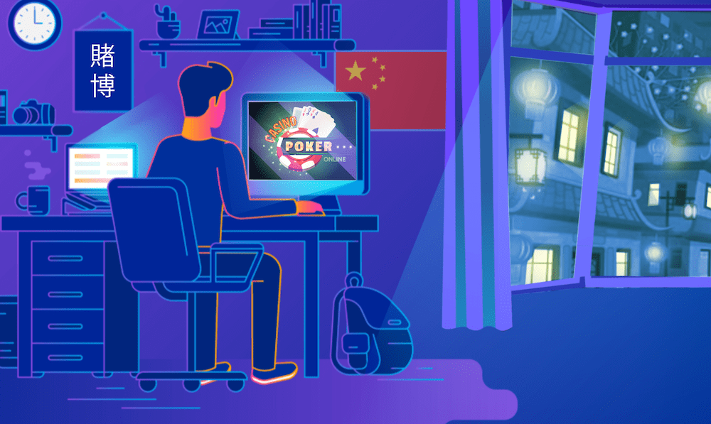 Over $145 billion USD flows out of China into gambling websites each year